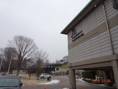 3年連続軽井沢のんびり旅 2019年2月