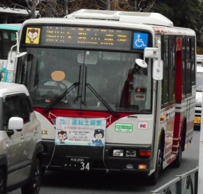 2019年 3月下旬 都内の本数僅少路線バスに乗車⑩