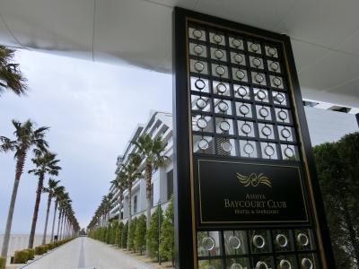 芦屋ベイコート倶楽部 ホテル&スパリゾートに泊まる神戸満喫1泊2日 神戸中華街と六甲山牧場