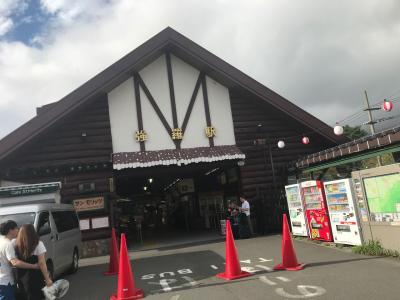 箱根一泊旅行Vol.1[強羅編](2018年8月)