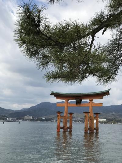 2019春 広島の旅