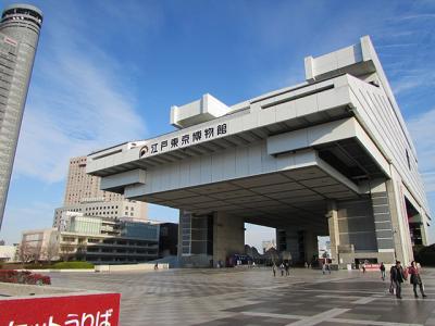 2017年は無料入館日の江戸東京博物館からスタート