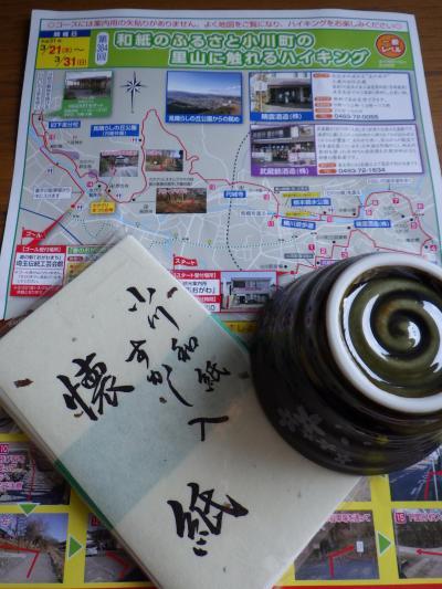 健康ハイキングで、和紙のふるさと小川町へ