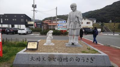 山陰から北陸の旅 @白兎神社~鳥取砂丘コナン空港~城崎温泉