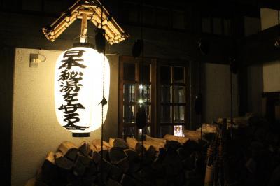 日本秘湯を守る会の温泉宿 9泊目! ~新穂高温泉・槍見館~