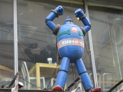 軍港の町・横須賀市内を巡る