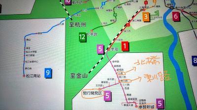 上海最新情報①地下鉄5号線で上海影視楽園へ