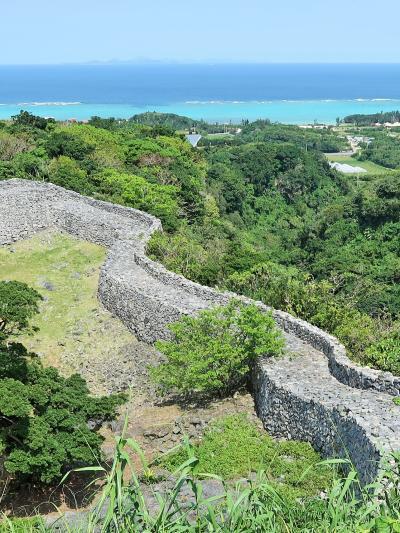 沖縄12 今帰仁城跡b  曲線美の城壁・離島の眺望も ☆御内原-御嶽-歌碑-平郎門に戻り