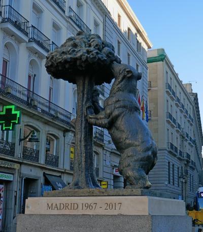 スペインラマンチャ・コスタデルソル旅行41-カタロニアプエルタデルソルに2泊,Major広場, Puerta del Sol