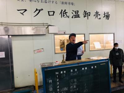 「地域をつなぐ架け橋ツアー」で、横浜の昔と今をたっぷり楽しみました~(1)神奈川宿~横浜市中央卸売市場!