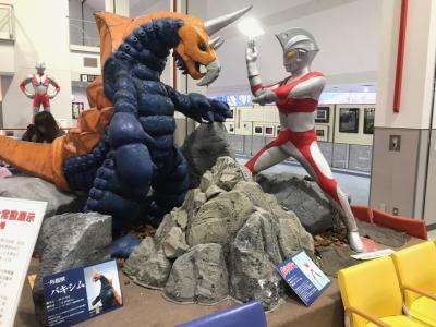 福島でウルトラマンとカネゴン