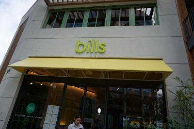 ハワイ7日目・最終日 billsで世界一の朝食。