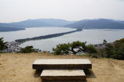 祖母の為に浄土宗総本山の知恩院に御朱印をもらいに京都へ(傘松公園・あおまつ)