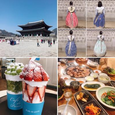 【2019年3月】会社女子と行くソウル旅☆久しぶりに女子旅ぽいことしました!