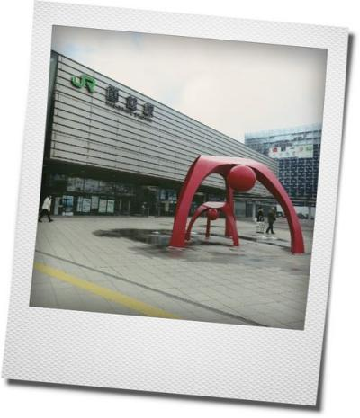 北海道新幹線で行く、函館 1日目