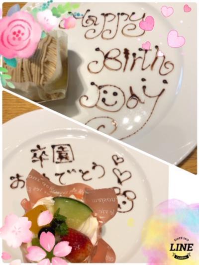 2019年 [2人合わせて130歳 お誕生会と卒園おめでとうの食事会」ホテル日航成田レストラン・セリーナ