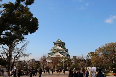 天下の名城大坂城と歴史博物館を見学