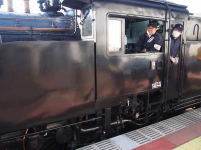 はとバスにて、真岡鐵道SLもおか号に乗る