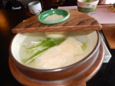大山阿夫利神社と箱根の旅2 とうふ会席