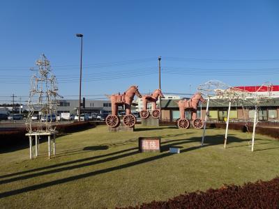 4連休でキナバル山(3) 乗継時間で成田周辺めぐり(東成田駅、芝山千代田、成田山)