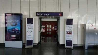 ドイツ フランクフルト・アム・マイン国際空港 第1ターミナル LuxxLoungeの体験記
