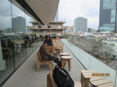 東京中目黒・スターバックス リザーブ ロースタリー・世界で5番目開店