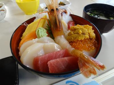 桜子の『北海道ふっこう割~北海道8つの絶景とグルメ旅2日め 摩周湖、屈斜路湖』