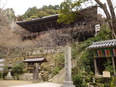 姫路旅行2泊3日 2日目は西国三十三ヶ所の27番札所「圓教寺」を参拝します