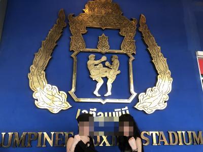 タイ専科   62  ルンピニ・ムエタイ・スタジアム