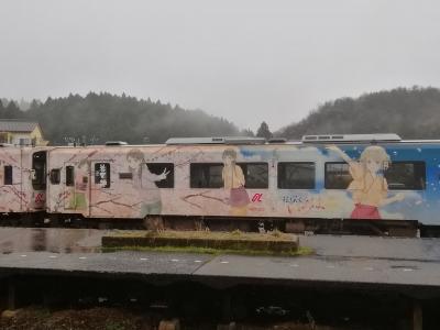 のと鉄道の旅