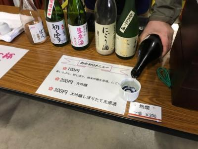 高麗郷's ひなまつり2019②高麗王 酒蔵祭~地元グルメと酒蔵の蔵開きイベント~