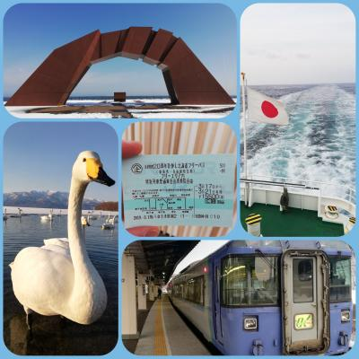 AIRDO20周年記念・ひがし北海道フリーパスを使用した4泊5日の道東旅行記