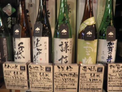 新潟と言えば日本酒でしょ、