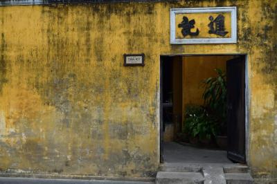 ベトナム王朝を巡る旅
