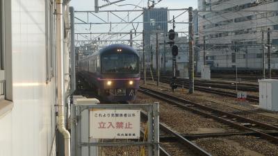 【ミニ鉄旅】リニア・鉄道館へ!&485系「華」撮影!