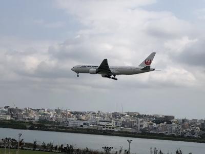 沖縄旅行最終日 スーパー・瀬長島・空港うろうろ