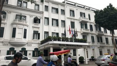 米朝首脳会談のメトロポールホテルへ行ってきました。後は食中心に楽しんできました。