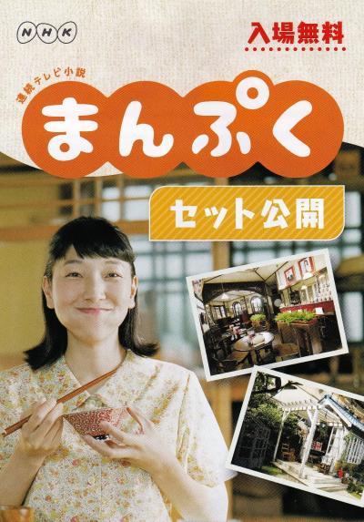 大阪城周辺で1日過ごす
