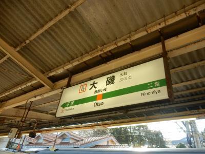 十年振りに会う友人と浅草ランチと上野観光してきました 今回はランチ編です