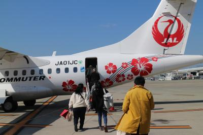 HND(JL113)→ITM(AMX802/JL3881)→KMJ、代役JACのATR42で熊本へ。