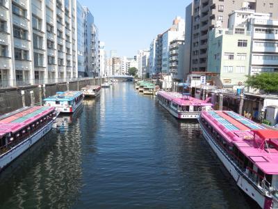隅田川から井の頭池へ/東京を東西に貫く神田川に沿って歩く/その1