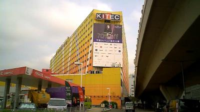 2019年 香港 2/3:国際映画祭3回目(九龍湾)