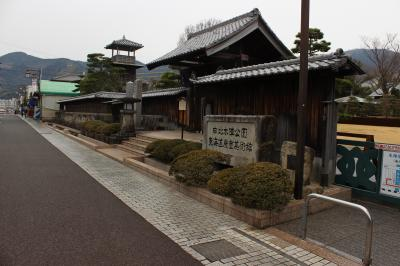 東海道由比宿と函南仏の里美術館を巡る旅