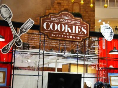 大好き   クッキーの世界