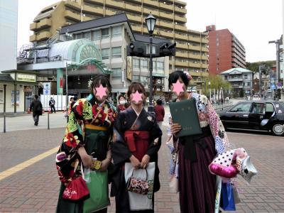 松山 ゆるり春旅 ① (準備&道後温泉編)