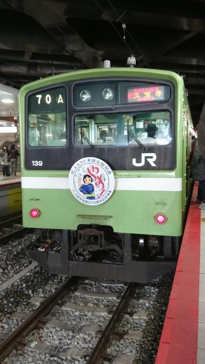 平成最後のJRダイヤ改正で新駅巡りしました。(おおさか東線編)