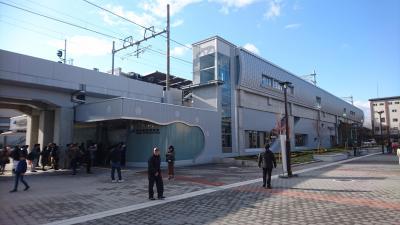 平成最後のJRダイヤ改正で新駅巡りしました。(梅小路京都西駅編)
