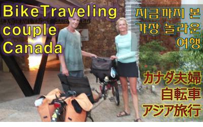 マレーシアランカウイ旅行、素敵なカナダの夫婦