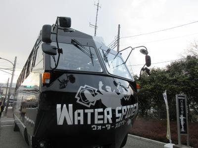 箱根で新しい体験 水陸両用バスWATER SPIDERで芦ノ湖遊覧 成川美術館…