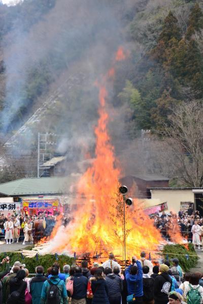 「 高尾山 薬王院 火渡り祭 」 2019